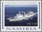 [Chinese Navy's First Visit to Namibia, Typ ADT]