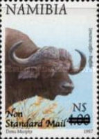 [Flora and Fauna Stamps of 1997 Surcharged, Typ HQ1]