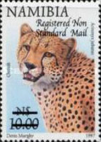 [Flora and Fauna Stamps of 1997 Surcharged, Typ HS1]