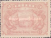 [Views of Nanking - Solid English Letters, Typ B3]