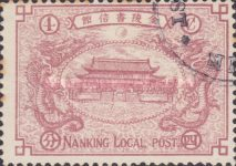 [Views of Nanking - Solid English Letters, Typ E1]