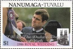[Royal Wedding Issue of 1986 Overprinted