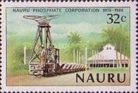 """[The 10th Anniversary of Nauru Phosphate Corporation and International Stamp Exhibtion """"LONDON 1980"""" - London, England, type EY]"""
