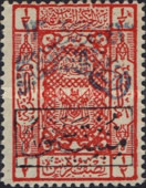 [Hejaz Postage Due Stamps Handstamp Overprinted, type B]