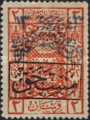 [Hejaz Postage Due Stamps Handstamp Overprinted, type B3]