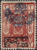 [Postage Stamps Handstamped, type C]