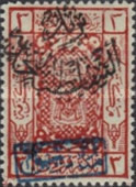 [Postage Stamps Handstamped, type C1]
