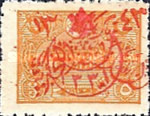 [Turkish Postage Stamps Overprinted, type A]