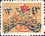 [Turkish Postage Stamps Overprinted, type A1]