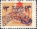 [Turkish Postage Stamps Overprinted, type A2]