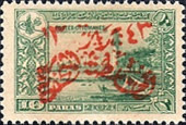 [Turkish Postage Stamps Overprinted, type A4]