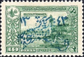 [Turkish Postage Stamps Overprinted, type A5]