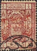 [Postage & Not Issued Stamps from Hejaz Overprinted in Red, Blue or Violet, type B]