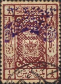 [Postage & Not Issued Stamps from Hejaz Overprinted in Red, Blue or Violet, type B1]