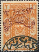 [Postage & Not Issued Stamps from Hejaz Overprinted in Red, Blue or Violet, type B10]