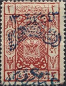 [Postage & Not Issued Stamps from Hejaz Overprinted in Red, Blue or Violet, type B11]