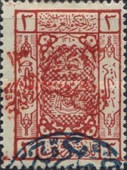 [Postage & Not Issued Stamps from Hejaz Overprinted in Red, Blue or Violet, type B12]