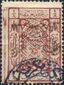[Postage & Not Issued Stamps from Hejaz Overprinted in Red, Blue or Violet, type B2]