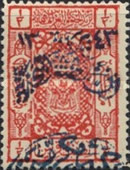 [Postage & Not Issued Stamps from Hejaz Overprinted in Red, Blue or Violet, type B3]