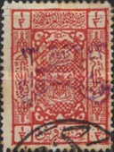 [Postage & Not Issued Stamps from Hejaz Overprinted in Red, Blue or Violet, type B4]