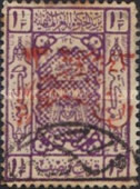 [Postage & Not Issued Stamps from Hejaz Overprinted in Red, Blue or Violet, type B8]