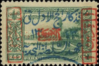 [Turkish Postage Stamps Handstamped, type E]