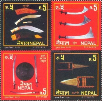 [Traditional Weapons, type ]