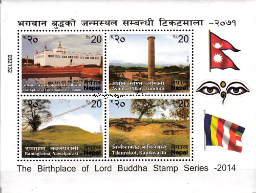 [Birth Place of Lord Buddha, type ]