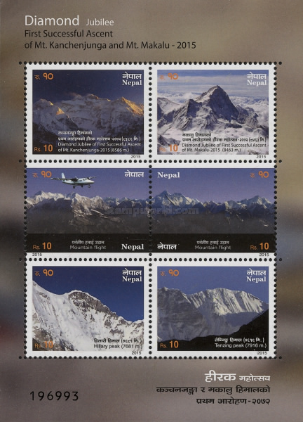 [The 60th Anniversary of the First Successful Ascent of Mt. Kanchenjunga and Mt. Makalu, type ]