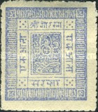 [Sripech and Crossed Khukris - White European Wove Paper, Typ A2]