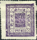 [Sripech and Crossed Khukris - White European Wove Paper, Typ A3]