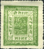 [Sripech and Crossed Khukris - White European Wove Paper, type A4]