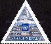 [The 1st Anniversary of the Inclusion of Nepal in the United Nations, type AA]