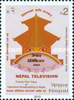 [The 25tyh Anniversary of Nepal Television, type AFJ]