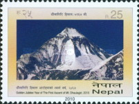[The 50th Anniversary of the First Ascent of Mount Dhaulagiri, type AFL]
