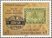 [Stamps on Stamps, type AFZ]