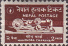 [Establishment of the First Automatic Looms in Nepal, type AG]