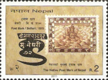 [Stamps on Stamps, type AGB]