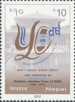 [The 50th Anniversary of RSS, Typ AHE]