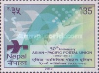 [The 50th Anniversary of the Asian-Pacific Postal Union, Typ AHL]