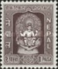 [Nepal's Inclusion in the Universal Postal Union, type AI]