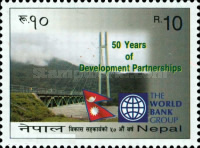 [The 50th Anniversary of Cooperation with the World Bank, Typ AIF]