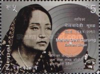 [The 1st Anniversary of the Death of Melwa Devi Gurung, 1956-2012, Typ AIG]
