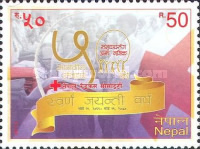 [The 50th Anniversary of the Nepalese Red Cross, Typ AIR]