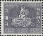[Nepal's Inclusion in the Universal Postal Union, type AJ]