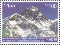 [The 60th Anniversary of the First Ascent of Mount Everest, Typ AJL]