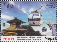 [Manakamana Cable Car, type AKE]
