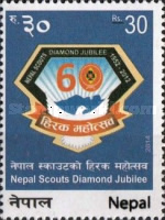 [The 60th Anniversary of the Nepal Scouts, type AKF]