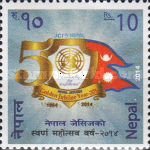 [The 50th Anniversary of Nepal Jaycees, type AKI]