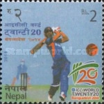 [ICC World Twenty20 - Bangladesh, type AKJ]